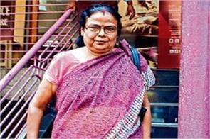 former land acquisition officer jayshree thakur arrested