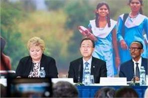 basic needs for education development the norwegian prime minister