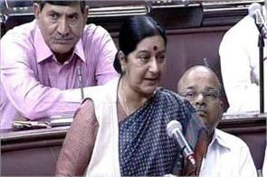 french foreign minister rafale happy with supreme court verdict sushma