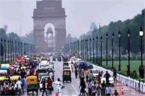 weather department has alert to rain in delhi