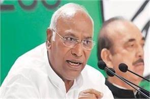 congress mallikarjun khadghe narendra modi alok verma