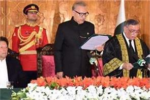 justice asif saeed khosa to take oath as 26th chief justice of