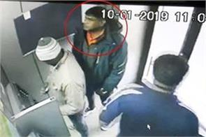 atm suspicious question tracing pin of consumers
