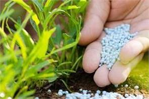 excess demand of rs 23 000 crores for disposal of fertilizer subsidy bill