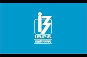 ibps so main exam admit card