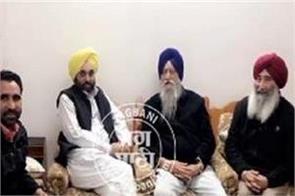 bhagwant mann meet with ranjit singh brahmpura
