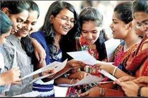 ssc udgl results declared