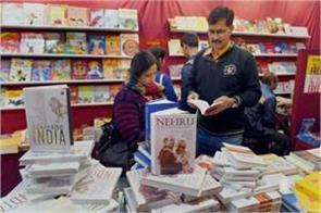 book fair  prakash javadekar delhi pragati maidan