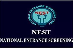 notification issued for nest 2019 exam read dates here