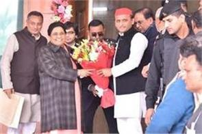 happy birthday by giving akhilesh yadav