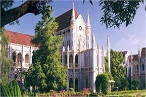 high court s decision on the adj exam these candidates will get the benefit