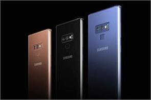 samsung to stop local production of galaxy s9 galaxy note 9 in india report