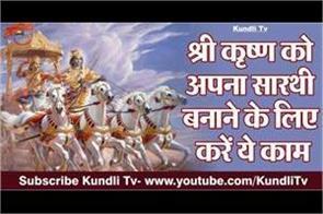 mahabharata concept in hindi