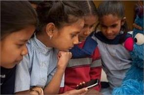 children will not get the phone in schools