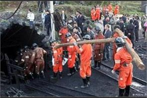 21 miners died as coal mine roof collapses in china