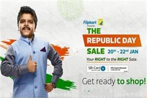 flipkart and amazon s bumper cell have started