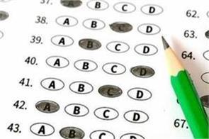uttar pradesh teachers recruitment 2019 exam candidate  answer key