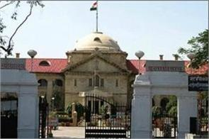 delhi university teachers  association  government ordinance reservation