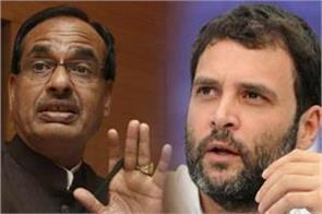 shivraj attacks on sp bsp and congress
