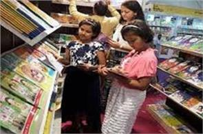 delhi s education department organized a huge book fair