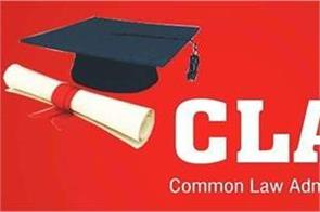 clat 2019 apply for the common law admission test till march 31