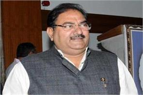 abhay chautala can announce candidature in jind s party office