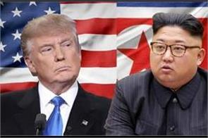 location for second us north korea summit chosen trump