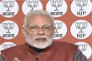 pm modi speaks on coalition bjp won on its own