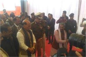 commitment to values in every area of life is necessary rajnath