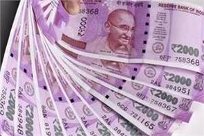 government s big statement about printing of rs 2 000 notes