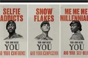 uk army seeks  snowflakes  and  selfie addicts  in recruitment ads