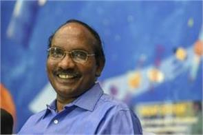 the target for a manned mission to space is december 2021 isro chief