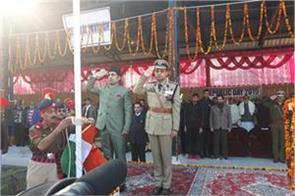 trocolor fell down in rajouri during republic day function