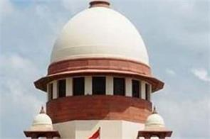 supreme court refuses to stay amendment in sc st act