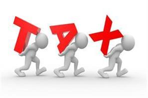 employers can get great relief less tax burden