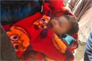 1 year old died in mendhar