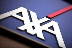 axa looks to exit mutual fund joint venture with bank of india