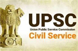 upsc civil service 2018 schedule of interviews such checks