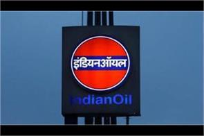 prepare for supply stops from iran indian oil