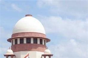 sc refuses to change dgp appointment
