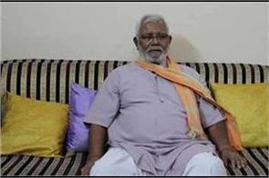 bjp mp hukumdev narayan yadav honored padma bhushan