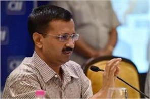 aap has not taken any decision on contesting lok sabha elections in maharashtra