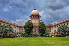 supreme court upholds constitutional validity of insolvency and bankruptcy code