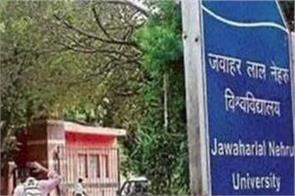 the jnu attendance policy