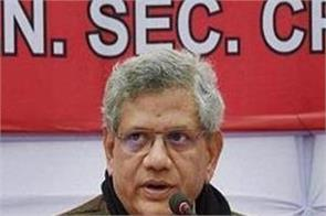 cpi m says mergers of banks are harmful to the country economy