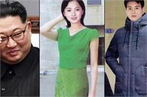 kim jong parades new clothing line including edible