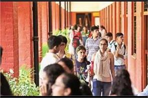 delhi university to introduce 30 new courses