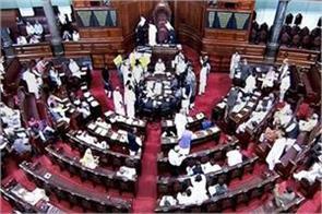 parliament rajya sabha m venkaiah naidu