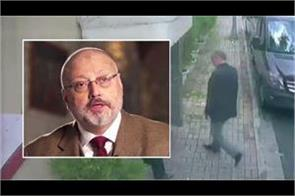 saudi arabia begins trial for 11 suspects in khashoggi murd