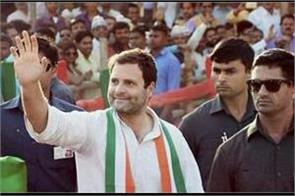 congress s election campaign will start in february with rahul s rally in up